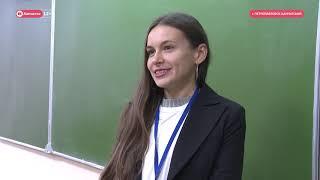 "Чемпионат ""Абилимпикс"""