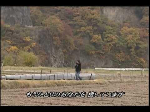 赤い運命/大竹佑季