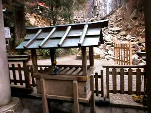 NACHI Waterfall Shrine, WAKAYAMA Prefecture, JAPAN