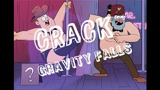 CRACK (GRAVITY FALLS) — Кряк (Гравити Фолз)