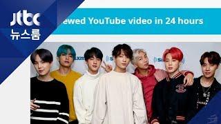 BTS 새 뮤직비디오, 3개 부문 기네스 신기록