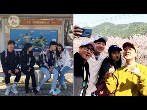 Lee Da Hee And Lee Sang Yeob Share Sweet Photos To Show Their Love And Farewell To Running Man