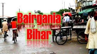 Life Style Of Bihar India (Bairgania, Sitamarhi, Bihar.)