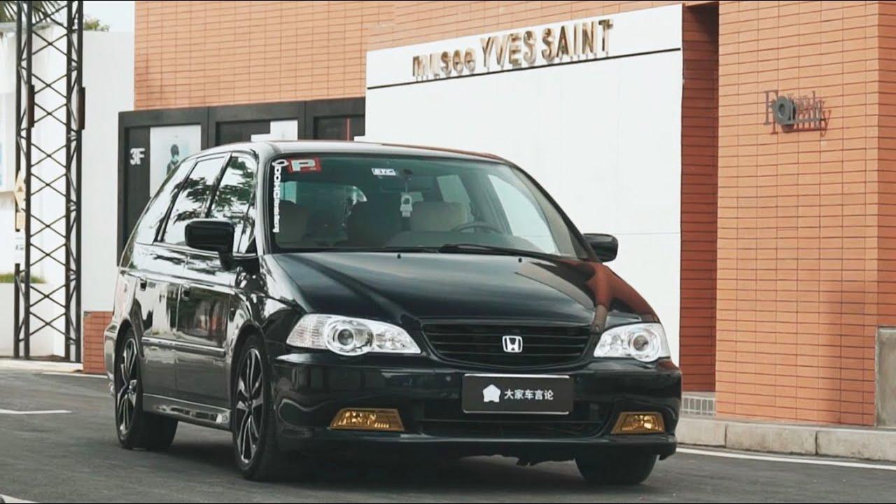 本田的招牌MPV,说到7人车时绝不能少的情怀【袁启聪情怀车】