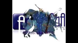Аркада-стиль: Новогоднее поздравление от омских риэлторов!(Песня риэлторская новогодняя! Очень душевно и креативно! http://arkada-style.ru/, 2013-12-30T03:46:59.000Z)