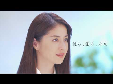 松本若菜 鳥取銀行 CM スチル画像。CM動画を再生できます。