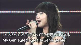 20110818_문근영(Moon Geun Young)_매리는 외박중 도쿄 프로모션_ Super Star