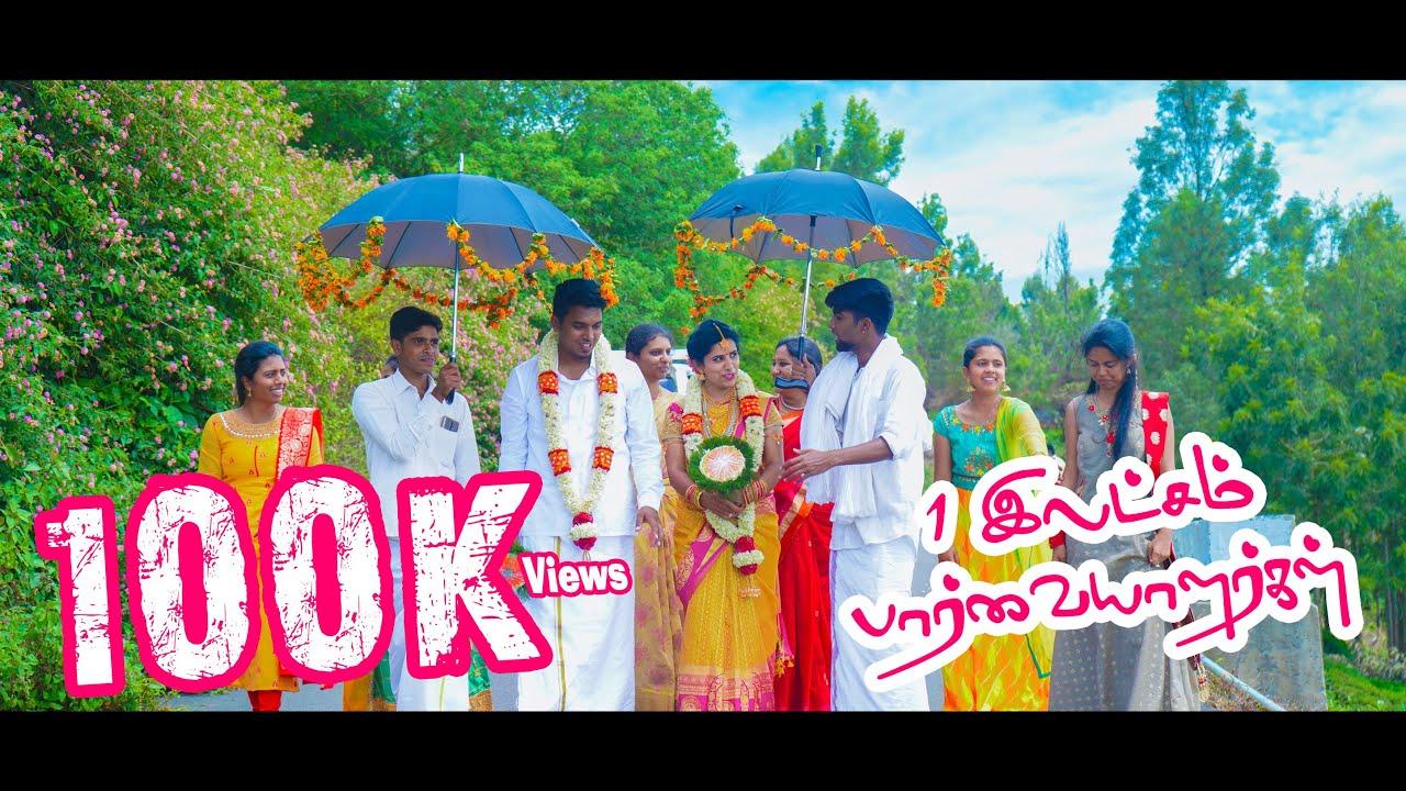 Ooty Grand Wedding Highlights | Anish + Swetha | Baduga Wedding | Sembethi Song | Senthamizh Fotos