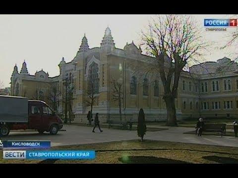 Нарзанные ванны Кисловодска открывают свои секреты