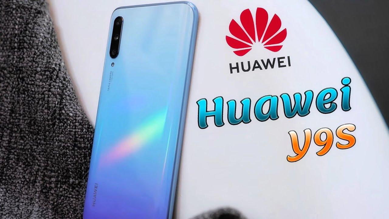 Photo of أخر موبيل من هواوي بعد الحظر   Huawei Y9S – هواوي