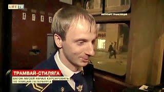Трамвай. ТС 76 №5000 реплика ЛМ 57. 26.09.2015г. г. Санкт Петербург.