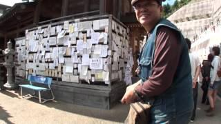 高塚地蔵尊 20101003