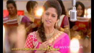 Thangamayil Jewellery Ad - Jd Jery