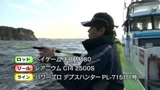 #078 手軽な釣りに奥深さあり 東京湾・相模湾のシロギス