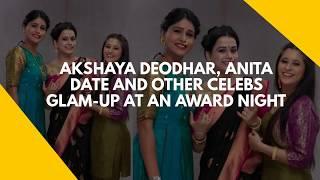 Akshaya Deodhar, Anita Date and other TV celebs glam-up at an award night