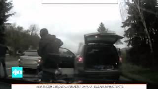 Новости Чехии ИТОГИ НЕДЕЛИ #48 (14 мин.)