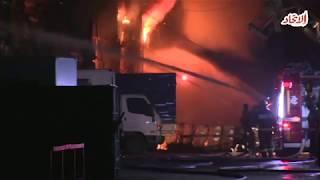 حريق ضخم في مستودع للمواد الكيميائية بروسيا | صحيفة الاتحاد