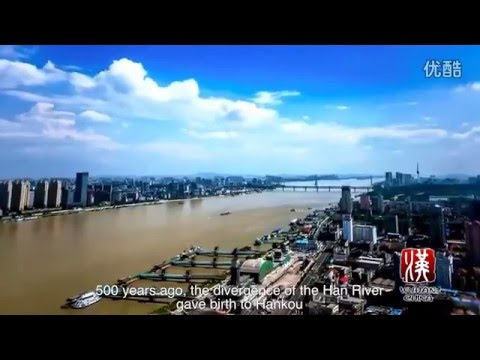 Wuhan : The rise of a city  | 武汉大城崛起