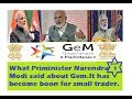 GeM platform has become a boon for small traders II PM MODI II Part 1  (in hindi)