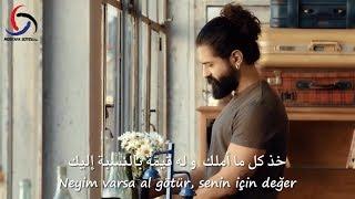 #أغنية_جديدة لـ كوراي أفجي - له قيمة بالنسبة إليك مترجمة للعربية Koray Avcı - Senin İçin Değer