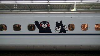 「どっちゃん行く? 熊本」キャンペーンに合わせて登場した、くまモン&く...