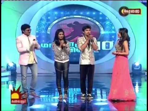 maanada mayilada 10 episodes 1(live) part1 1/2/2015