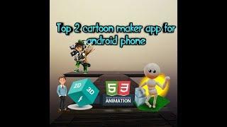 Top 2-Android-Apps Für Cartoons/Animation von ak tech club
