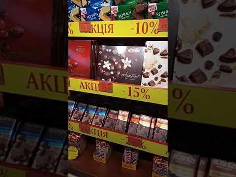 #vlog Ukrayna - Kiev: Roshan Mağazası - Məşhur şokolad Firmasında Qiymətlər Necədir? (1mart2020)