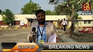 Kaun Banega MP Result Dekhiye Hamare Saath.1 Bijapur News  23-05-2019