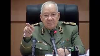 ALGERIE : LA VERITE SUR GAID SALAH ET L'ARMEE DES 12 CHIBANI