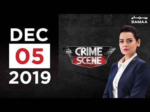 Crime Scene |
