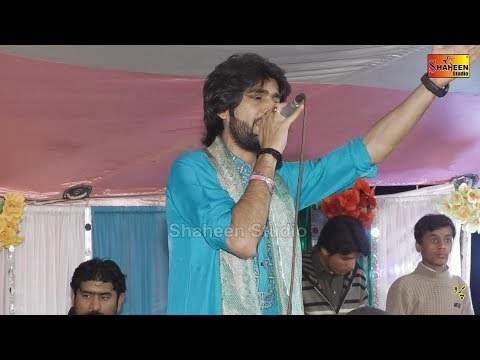 Gilla Teda Kariay Zeeshan Rokhri Latest Song By Shaheen Studio