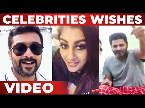 Celebrities New Year 2019 Wishes!!! | Suriya | Prabhu Deva | Yashika Aannand