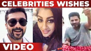 Celebrities New Year 2019 Wishes!!!