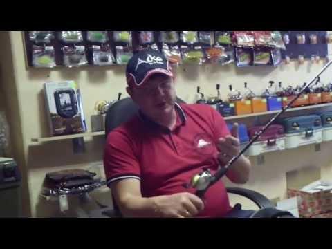 Спиннинг для ловли трофейной щуки и лосося Aiko Salmon & Grand Pike