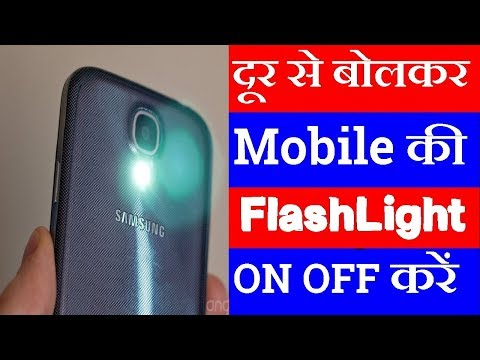 Best Flashlight App Turn On/off Clap Sound Effect