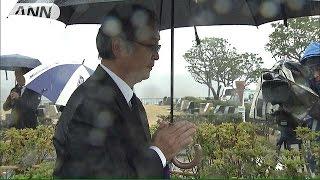 「死を受け入れられない」笹子トンネル事故で法要(14/11/29)