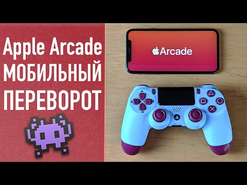 Apple Arcade. Top Games