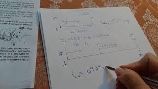 Математика 5кл.#380 Л.Петерсон
