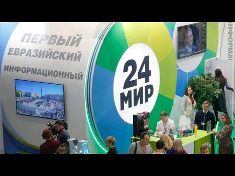 Телеканал «Мир 24» начал вещание в Туркменистане