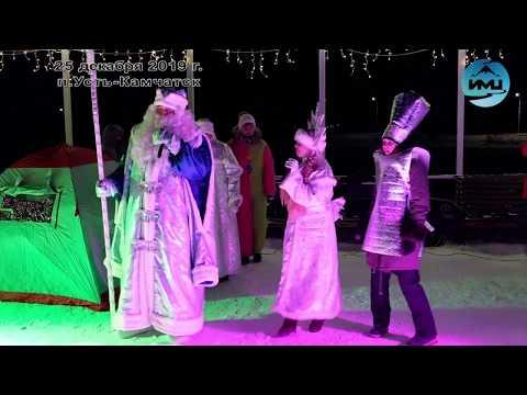 Открытие зимнего комплекса развлечений