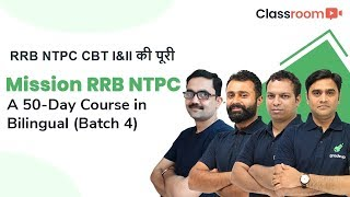 Mission RRB NTPC: A 50-Day Course in Bilingual (Batch 4)| Course launch @ 7:10 PM
