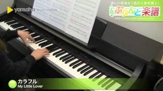 使用した楽譜はコチラ http://www.print-gakufu.com/score/detail/75292...