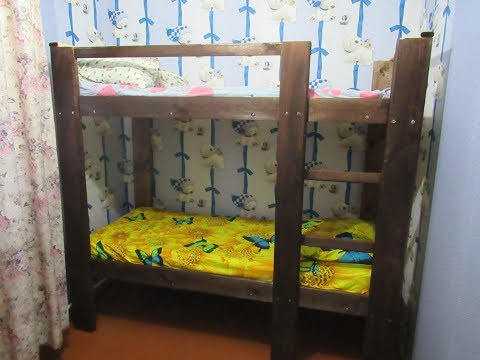 Как сделать 2 ярусную кровать