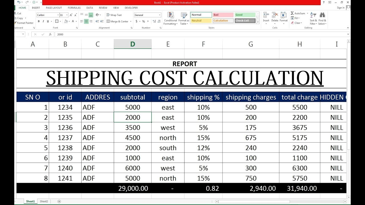 #144 How To Make Shipping record maintain sheet in Excel Hindi