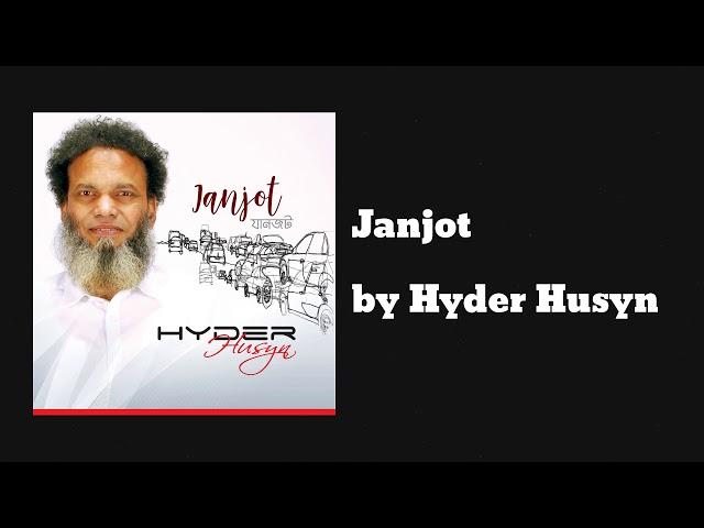 Janjot - Hyder Husyn / ?????