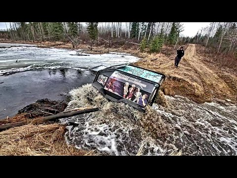 insane-beaver-wash-out-sherp-action