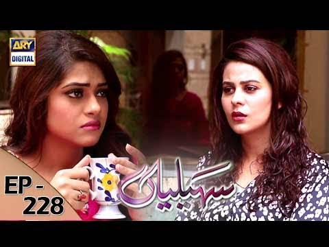 Saheliyaan - Episode 228 - 26th September 2017 - ARY Digital Drama