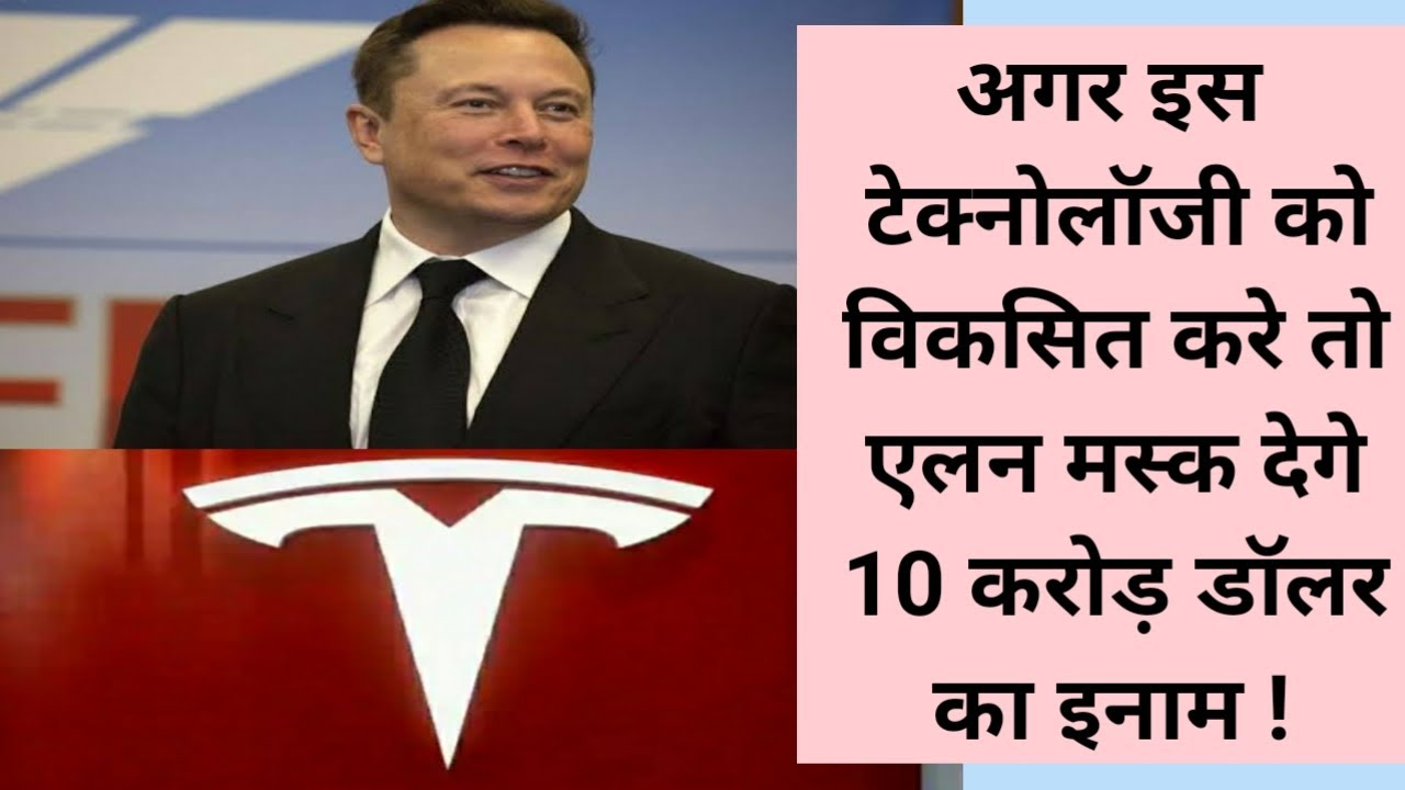 Elon Musk is donating a $100 million prize for carbon capture ...