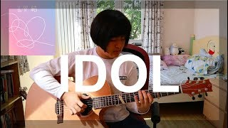 Idol - BTS (fingerstyle guitar cover) (free tabs)